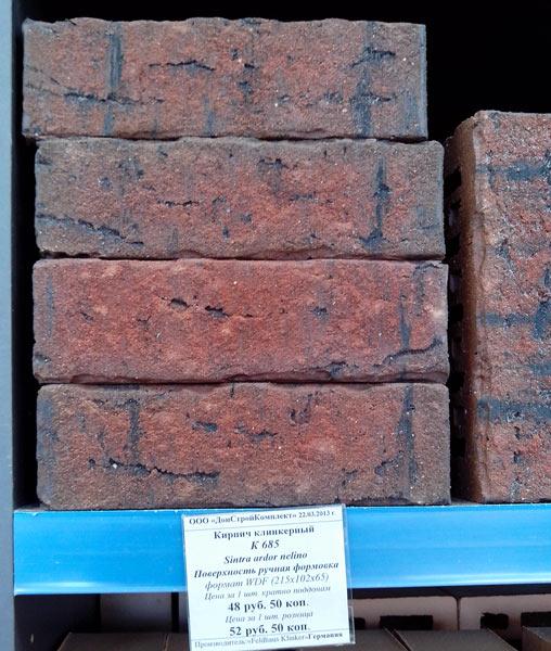 feldhaus-klinker-r685wdf-brick-price