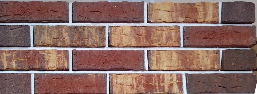 feldhaus-klinker-r686wdf-brick-4lines
