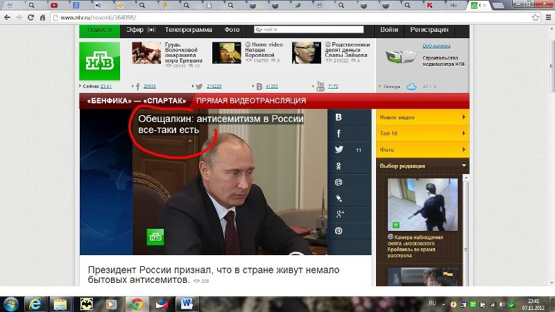 Путин НТВ