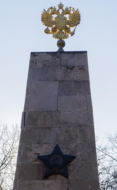 Сокол - Чапаевский парк 090