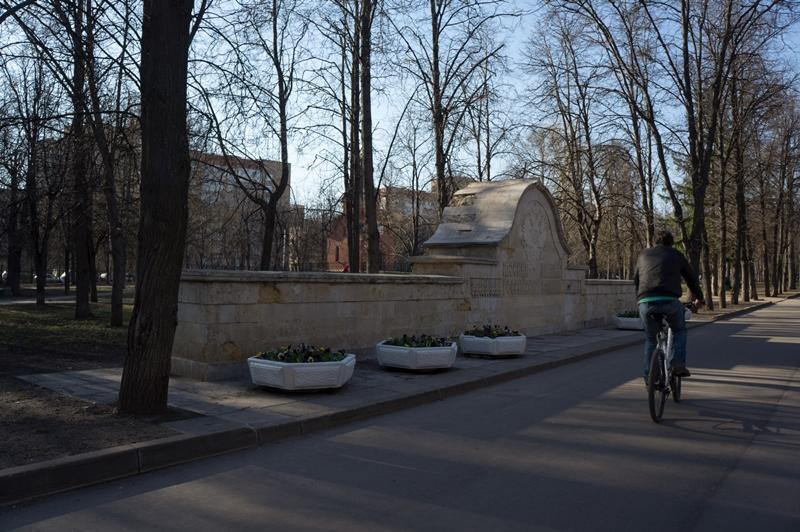 Сокол - Чапаевский парк 095