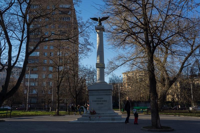 Сокол - Чапаевский парк 109