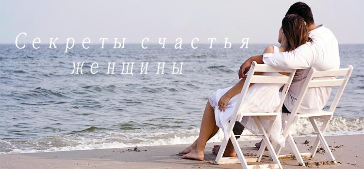 schastie_jenshiny_8