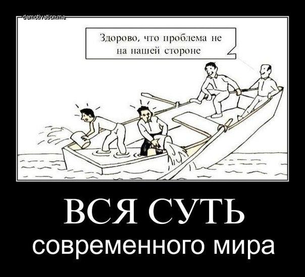 Vsya_sut