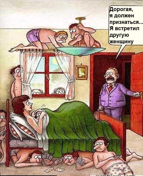 Что рисует секс