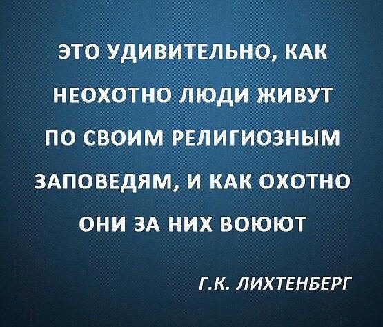 https://ic.pics.livejournal.com/kirulya/4614830/6673847/6673847_800.jpg