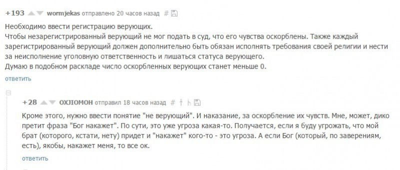 https://ic.pics.livejournal.com/kirulya/4614830/6675190/6675190_800.jpg