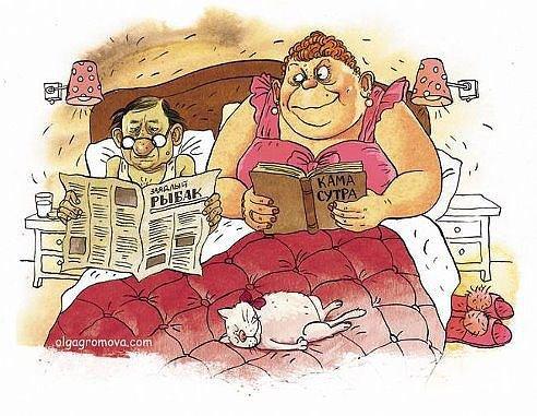 Чтение на ночь