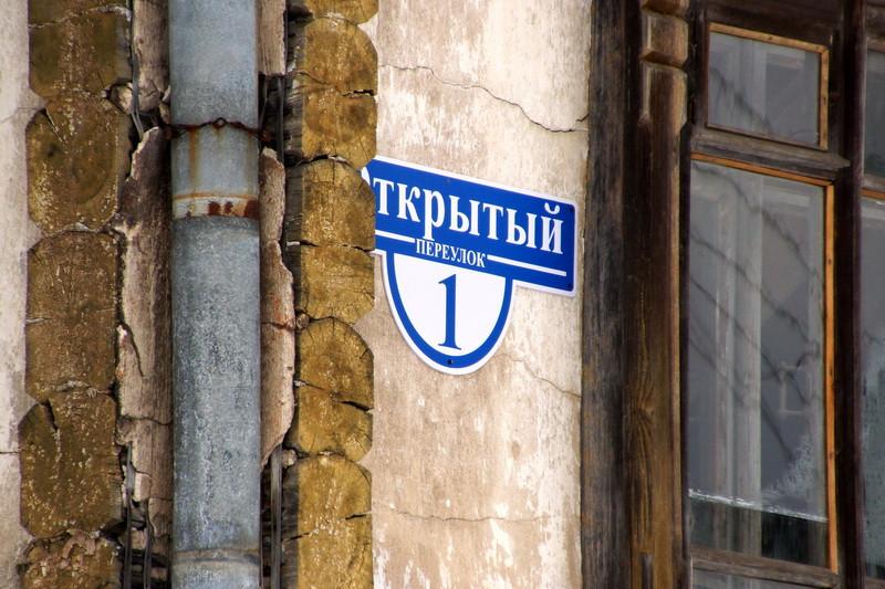 Как не дали исчезнуть русскому модерну в Вышнем Волочке Тверская область