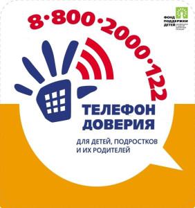 10___images_televondoveriy.jpg
