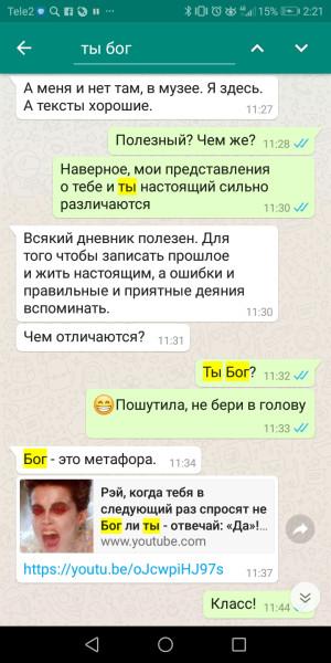 Screenshot_20210321-022115.jpg