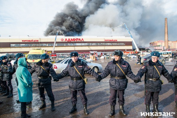http://ic.pics.livejournal.com/kisitnikov/37193600/30287/30287_600.jpg