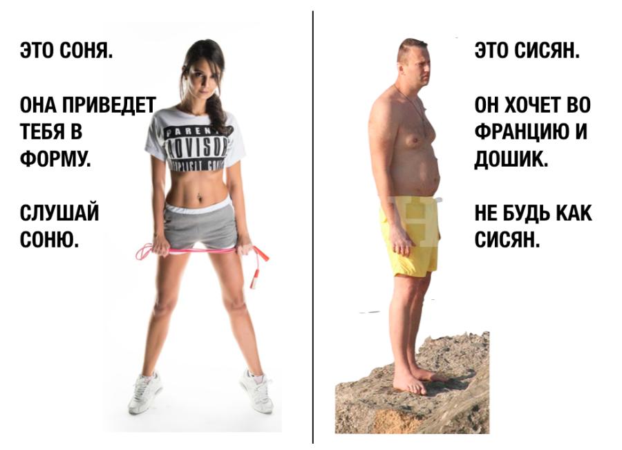 Толстая Россия. Почему стройная нация стремительно становится жирной IMG_6910.PNG