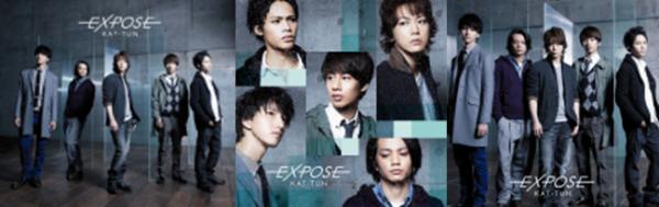 EXPOSE PI