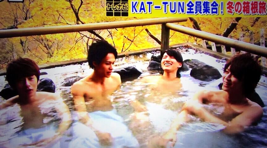 hakone - shuicchi 2013.12