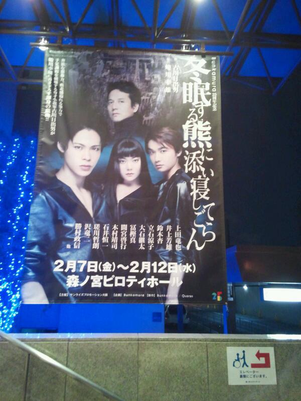 morinomiya, piloti hall 2014.02.10