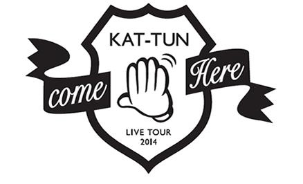 comeheretour2014