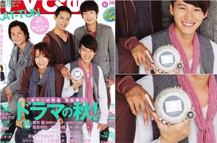 20111207 - TV PIA  face 1