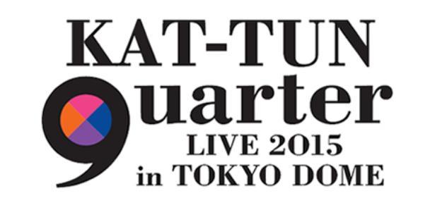 kat-tun quater tour 2015 logo