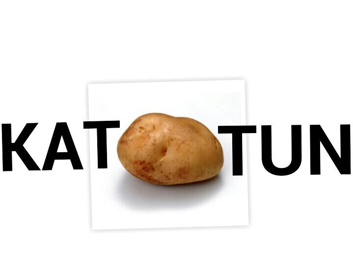 potato hyphens