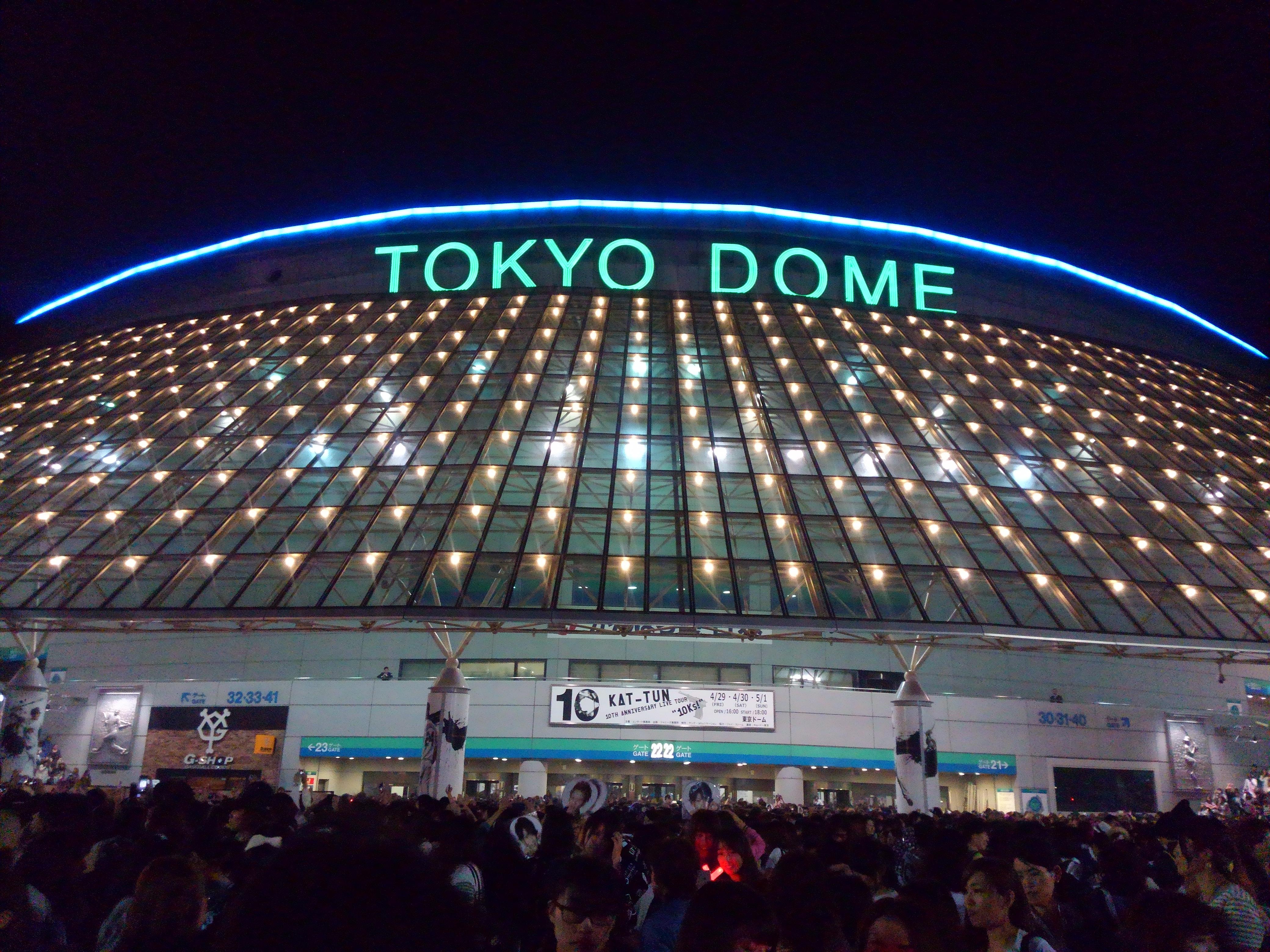 Tokyo Dome 10Ks 3