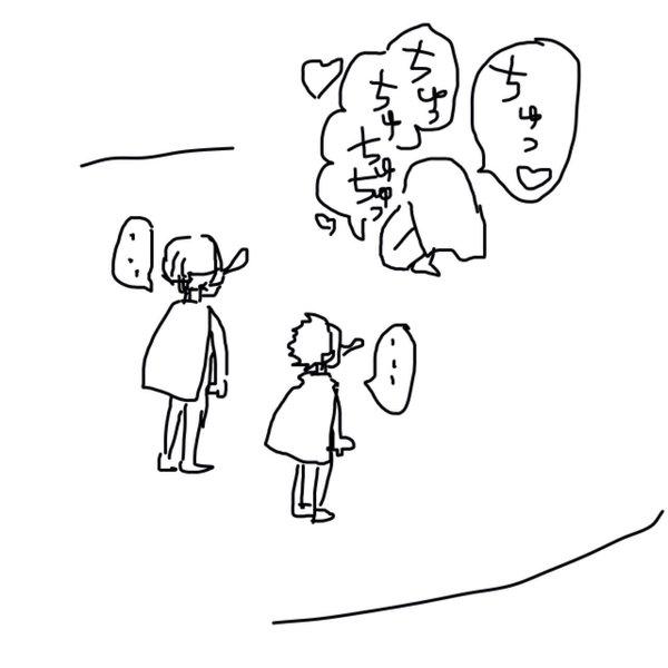Tokyo Dome 10Ks 6