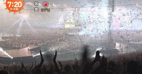 Tokyo Dome 7