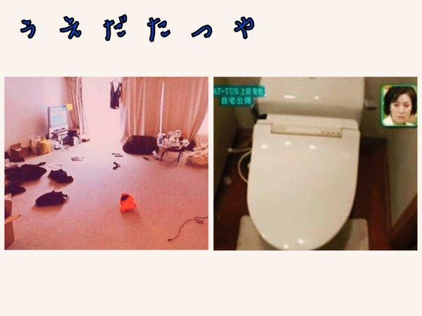Ueda's house