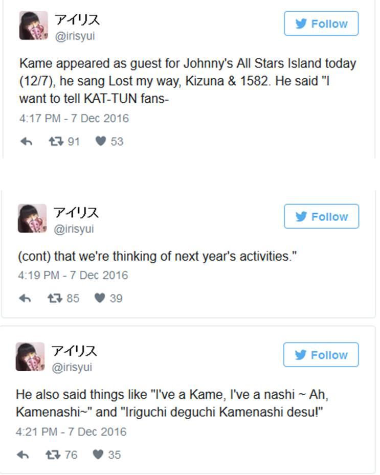 Johnny's All Stars Island today (12.7)