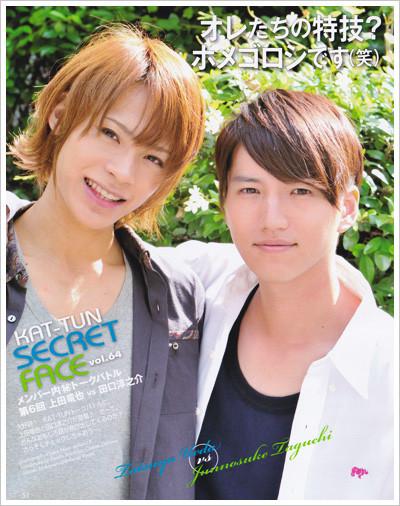duet201109-junda