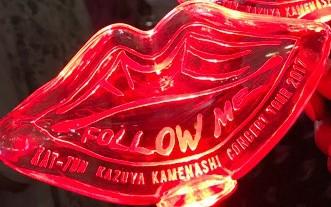 follow me1
