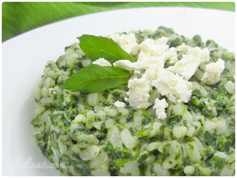 risotto_spinat_cheese