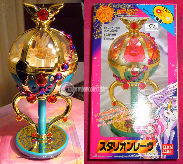 sailor_moon_pegasus_stallion_reve_toy_by_onsenmochi-d4nfkg8