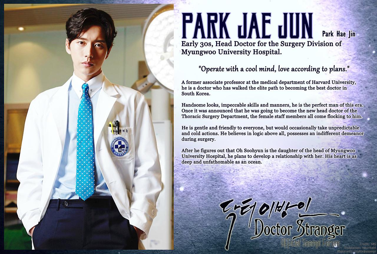 Drama Review Doctor Stranger Kitsune Hikaru Livejournal