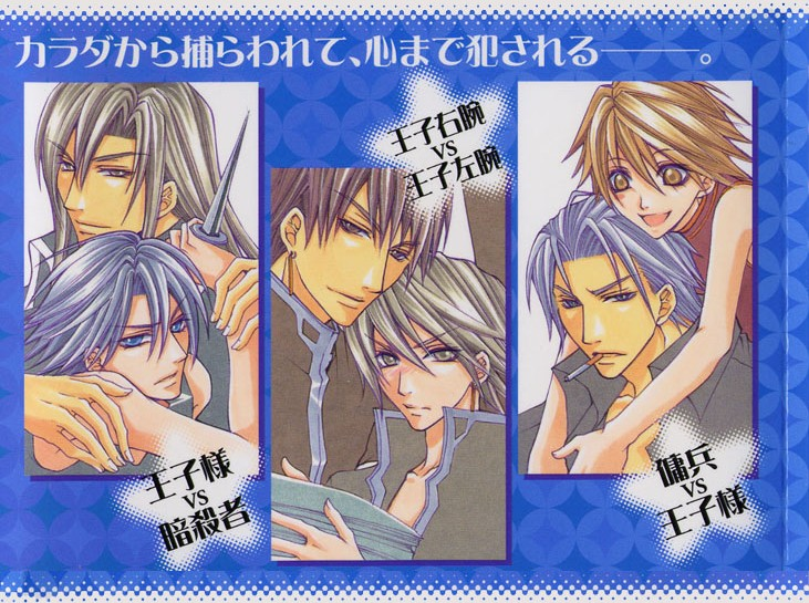 http://pics.livejournal.com/kitsunejaganshi/pic/0000f8xc