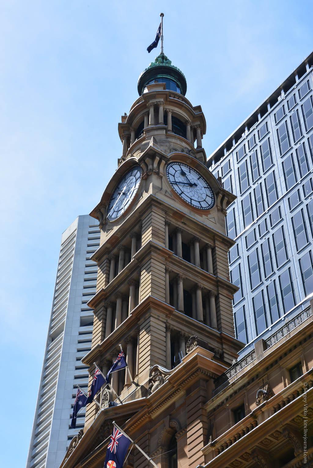 Как выжить в деловом центре Сиднея?