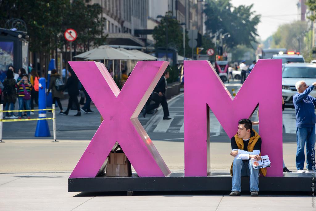 045 MEX_8331.jpg