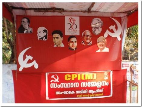 Коммунисты в Керале