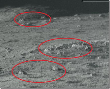 парные объекты на луне