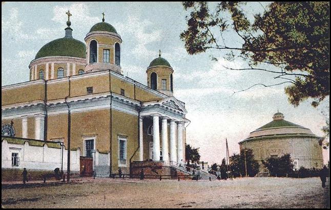 Киев. Павильон на Владимирской горке, в котором демонстрировались панорамы ( фото начала 20 века)