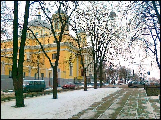 Киев. Костел (ул.Костельная)
