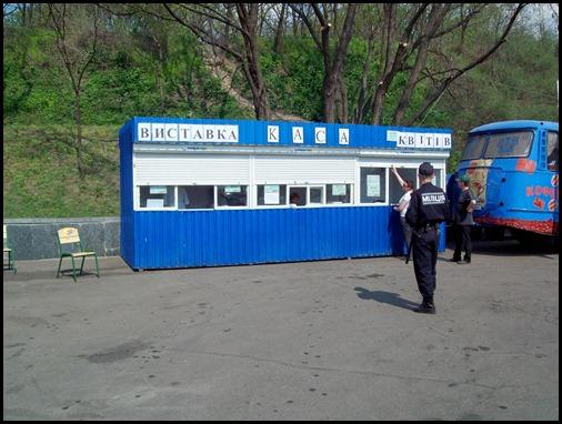 Киев. Билетные кассы выставки цветов 2011 на Певческом поле