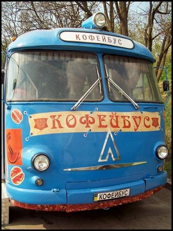 Киев. Кофейня на колесах