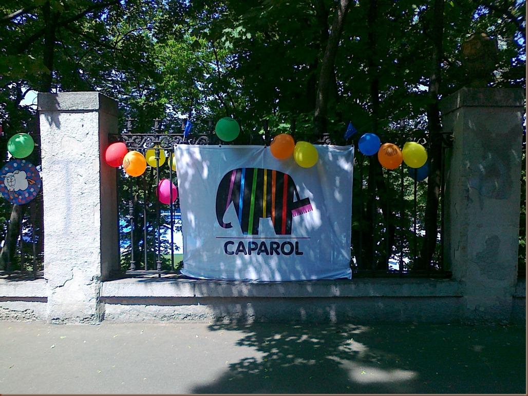 Украсили забор Динамо