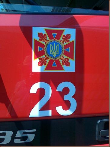 Номер на пожарной машине