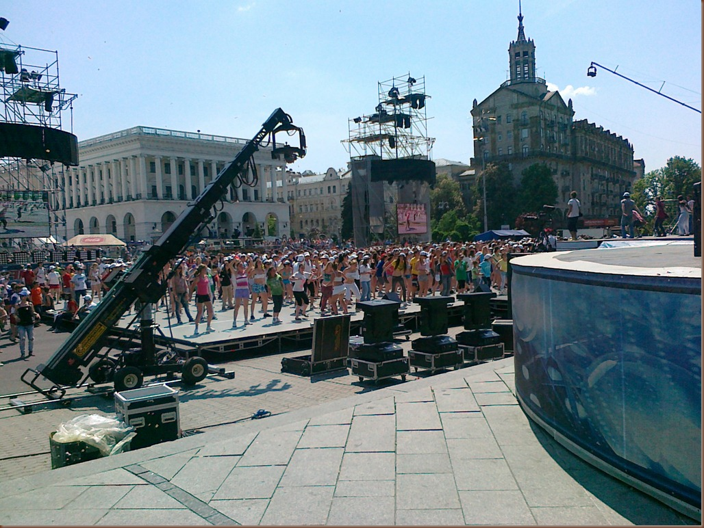 Репетиция Майданs