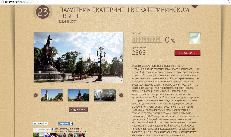 Kanarev доброе утро любимый город