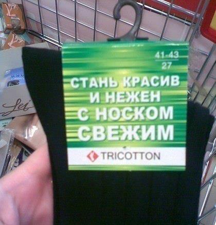 http://ic.pics.livejournal.com/kkostikova/13966602/38853/38853_original.jpg
