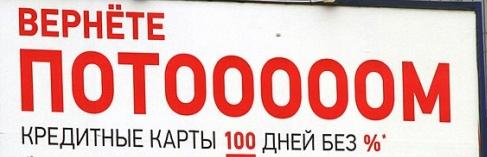 3976355-R3L8T8D-600-alfa_cr