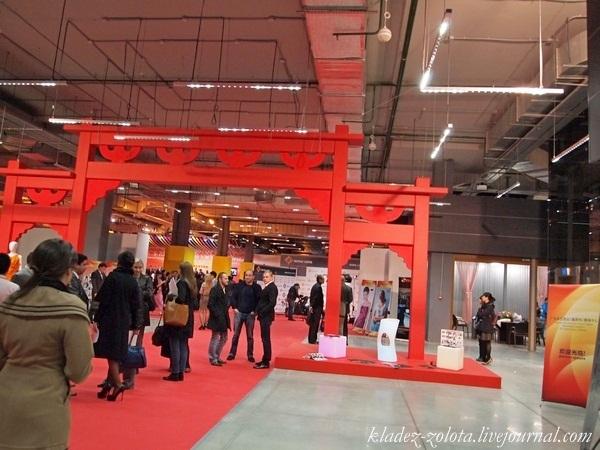 Открытие выставки в ТЦ «Лотос-Сити